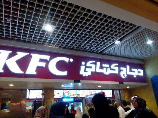 KFC in Mecca