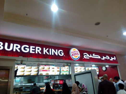Burger King in Mecca