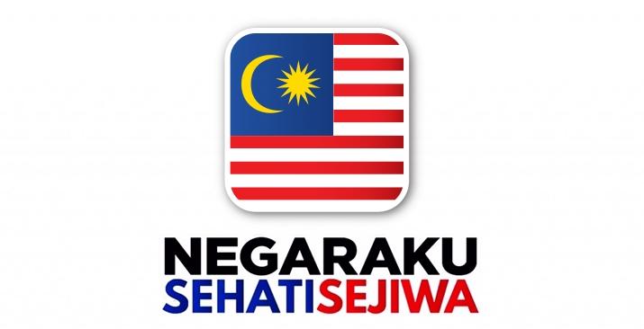 Logo-Rasmi-Merdeka-2017-Negaraku-Sehati-Sejiwa